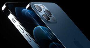 Iphone 12 covid 19 app